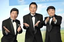 ダチョウ倶楽部、志村さんを笑いで追悼 「アイーン!」で別れのあいさつ