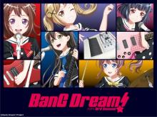 『BanG Dream!』新作劇場版の製作決定 「Episode of Roselia」21年、ぽっぴん'どりーむ!」22年公開