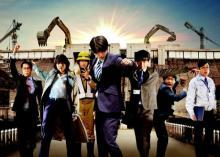 高杉真宙主演、映画『前田建設ファンタジー営業部』 GWにオンライン無料上映
