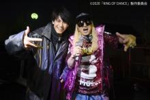 DJ KOO、高野洸主演『KING OF DANCE』に本人役出演