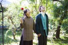 ドラマ『捨ててよ、安達さん。』第2話ゲストは臼田あさ美&戸塚純貴