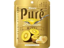 果実感の溢れる美味しさ!「ピュレグミプレミアム 金のキウイ」が新登場