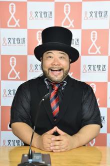 髭男爵・山田ルイ53世『ルネラジ』が600回記念生特番 ゲストは東野幸治