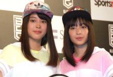 広瀬アリス&すず、姉妹で初のインスタライブ 幼少期の仲良しエピ満載「トイレの歌を…」