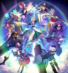 「Fate/Grand Order Original Soundtrack Ⅳ」2020年7月15日発売決定! 【アニメニュース】