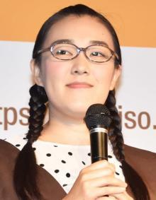 新型コロナ感染の白鳥久美子、24日に健康観察解除「とても元気になった」