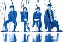 "Official髭男dism、「パラボラ」MVを公開 過去のライブや密着映像で構成、貴重な""舞台裏""も"
