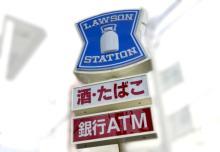ローソン、店舗従業員の新型コロナウイルス感染を報告 石川県内と大阪府内で