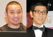 千鳥・大悟、志村さんとの思い出語る 新番組『志村友達』スタートで本音「お酒じゃなくなるんですね」
