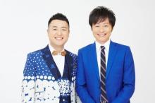 収録から配信までリモートのラジオ番組スタート 初回ゲストは和牛・川西賢志郎