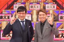 『東大王』番組初の全クイズ視聴者参加 東大生チームも自宅から参戦