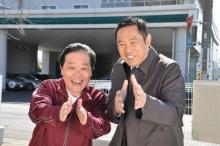 上島竜兵、内藤剛志との再共演に感激 レギュラー奪取にも意欲「運転担当刑事の役を…」