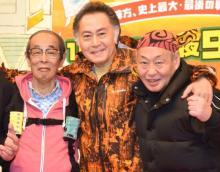 北大路欣也、『三匹のおっさん』共演の志賀廣太郎さん追悼「素晴らしい出会いに感謝の思いで一杯です」