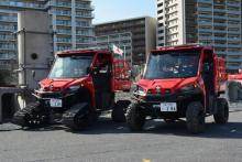 輸入車販売のホワイトハウスが東京消防庁へ納入した POLARIS レンジャーが「即応対処部隊」に配備され運用開始 【アニメニュース】