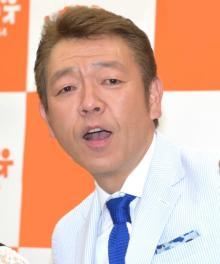 玉袋筋太郎、所属事務所退社を生報告 浅草キッドは継続「発注があれば…」
