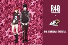 R4G(アールフォージー):「ペルソナ5 ザ・ロイヤル」新アイテムの発売が決定! 【アニメニュース】