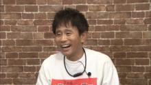 『ごぶごぶ』、伝説の初回放送を浜田雅功が振り返る「全部覚えてるね!」