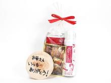 昭和レトロな「玉川温泉」を自宅で楽しめる『母の日ギフトセット』販売中