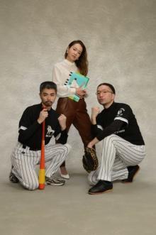 FNCY、1stEP『TOKYO LUV EP』リリース 5・2にメンバー全員参加のYouTube Liveも