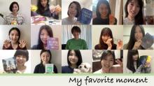 広末涼子・戸田恵梨香ら豪華女優陣15人が自撮り動画リレー「前向きな気持ちになってもらえるように」