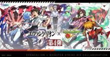 アニメ「エヴァンゲリオン」と「モンスト」のコラボが本日5月2日よりスタート! 【アニメニュース】