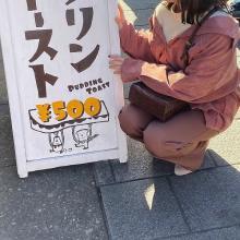 """「行きたいお店リスト」に追加したい。新感覚デザート""""プリントースト""""が食べられる伊勢のプリン専門店をご紹介♡"""