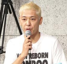 田村亮、吉本興業の大崎社長に感謝「よくしていただきました」 宮迫への思いも語る