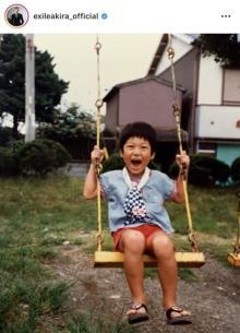 AKIRA、「こどもの日」に幼少期の写真公開 無邪気な笑顔にファンから反響