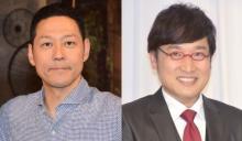 山里亮太、東野幸治との約束守る 生放送で「タンバリン」ぶっこみSNSでも歓喜の声