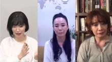東京五輪公式映画監督の河瀬直美、新型コロナの影響で「地球レベルにフォーカスしないといけない」