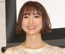 篠田麻里子、長女の近況報告 自撮りに反響「出産後でこの体型はすごい」「産後でも、麻里子様!」