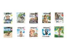 自宅で旅気分!ハワイ情報誌『LeaLeamagazine』が期間限定で無料公開中