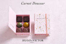オンラインで購入できるのも嬉しい♡「ユーゴ アンド ヴィクトール」から『母の日』のためのショコラが登場