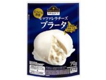 「トップバリュ セレクト」にとろ~り濃厚な幻のモッツァレラチーズ登場!