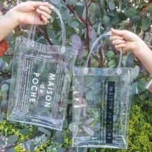 うそっ、これ本当に110円なの…?ダイソーの「クリアバッグ」が高見えすぎると話題なんです♡