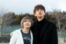 ドラマ『M』、視聴者が選んだ好きなシーン【アユ編】【マサ編】