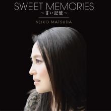 松田聖子「SWEET MEMORIES」新バージョンがマクドナルドCM曲に
