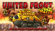 『METAL SLUG ATTACK』 全員協力で敵軍撃破し、豪華報酬をGETしよう!共闘イベント「UNITED FRONT THE 27TH」を開催! 【アニメニュース】
