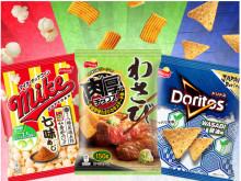 これぞ日本が誇る味!わさび・七味唐辛子を使ったピリ辛スナックが新発売