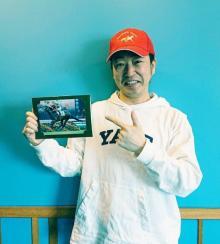 SEAMO、G1『NHKマイルカップ』に出資馬4頭出走 優勝すれば生配信番組で楽曲「MOTHER」披露