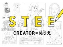 """おうちでアート!""""SPINNS""""がイラストレーター11人の無料ぬりえを公開中"""