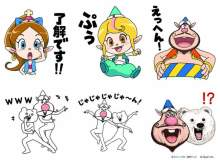 「ベタックマ」がTVアニメ『ハクション大魔王2020』に登場!コラボLINEスタンプを発売決定! 【アニメニュース】