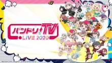 【朗報】ガルパピコ大盛りのKVにモニカとRASが増えた!!!「バンドリ!TV LIVE 2020」第14回での新情報&第15回放送のお知らせ 【アニメニュース】