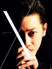 佐藤健「写真集」6位キープで3週連続TOP10 4年前の作品も『恋つづ』効果つづく