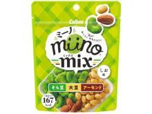 味付けは塩のみ!豆本来の風味をナッツと一緒に楽しむスナック「miinoMIX」