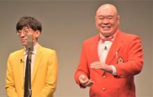 新宿カウボーイ、太田プロ退所を報告 今後はフリーで活動