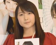 鞘師里保、つんく♂プロデュースの絵本朗読動画公開「自分にも重なる部分があり、涙が溢れました」
