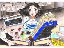 豪華賞品!絵画コンクール『ぼくとわたしの阪神電車』みんなの絵を大募集