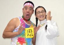 チェリー吉武、8日に健康観察解除 妻・白鳥久美子が報告「本当にありがとうございました」