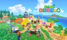 Eテレ『沼ハマ』、人気ゲーム「どうぶつの森」を特集